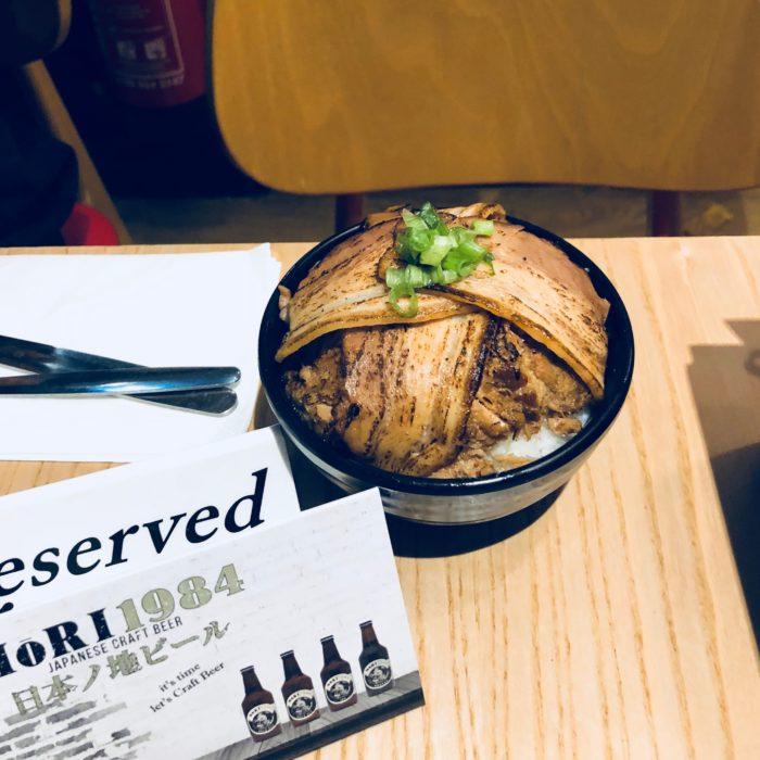Kanada-Ya Chashu Don rice bowl